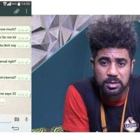 See the hilarious Whatsapp chat between Thin Tall Tony & his wife after he got evicted on BBNaija