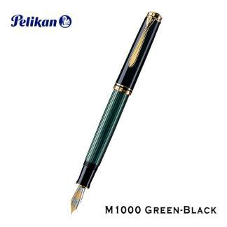 Pelikan M1000 Fountain Pen