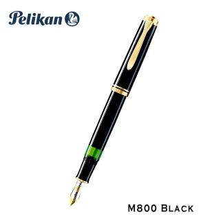 Pelikan M800 Fountain Pen