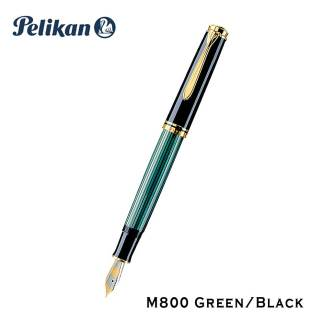Pelikan M800 Fountain Pen