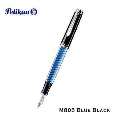 Pelikan M805 Blue-Black Fountain Pen