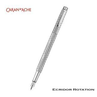 Caran d'Ache Ecridor Rotation Fountain Pen