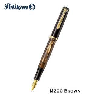 Pelikan M200 Brown Fountain Pen