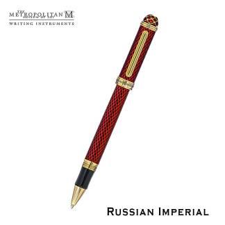 Metropolitan Museum Imperial Red Roller Pen
