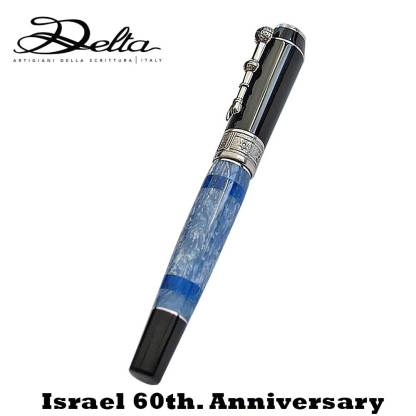 Delta Israel 60th Anniversary Fountain Pen