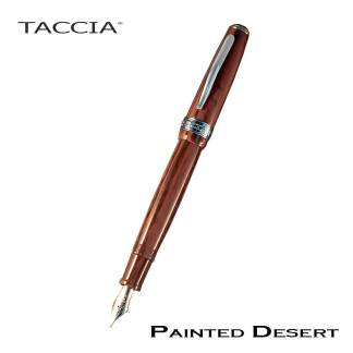 Taccia Staccato Painted Desert Special Edition Fountain Pen