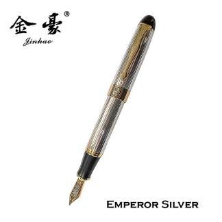 Jinhao Emperor Silver Fountain Pen