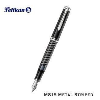 Pelikan M815 Metal Striped Fountain Pen