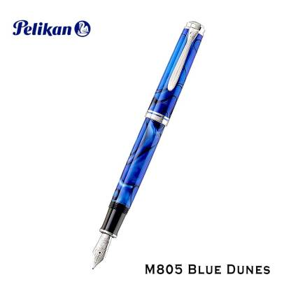Pelikan M-805 Blue Dunes Fountain Pen