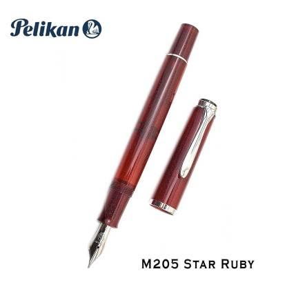 Pelikan m205 Star Ruby