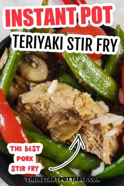 pork-stir-fry-instant-pot-recipe