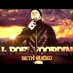 Seth Gueko – Al Poelvoordino (English lyrics)