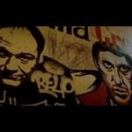 MMZ – Gacha/Gustavo (Freestyle plata o plomo) (English lyrics)
