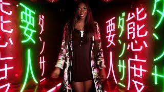 Aya Nakamura – Comportement (English lyrics)