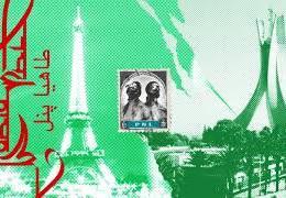 PNL – Tahia (English lyrics)