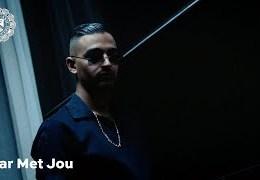 KA – Daar Met Jou (prod. Monsif) (English Lyrics)