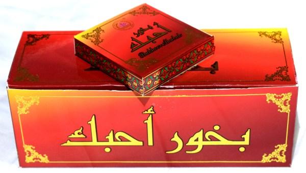 Bakhoor Ahubak by Q&S Islamic Store