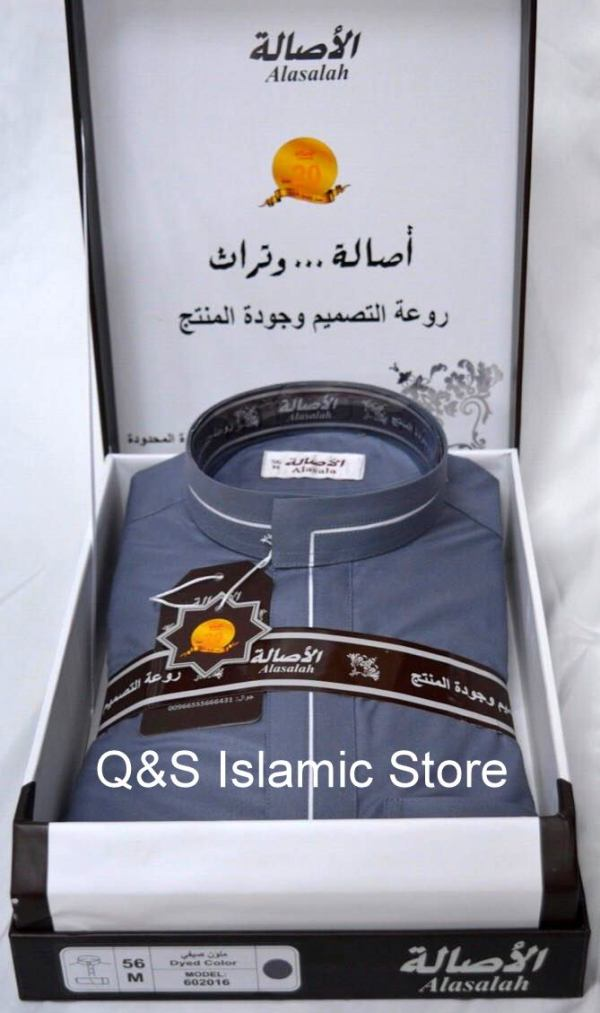 Alasalah thobe for men jubbah 602016 by Q&S Islamic Store