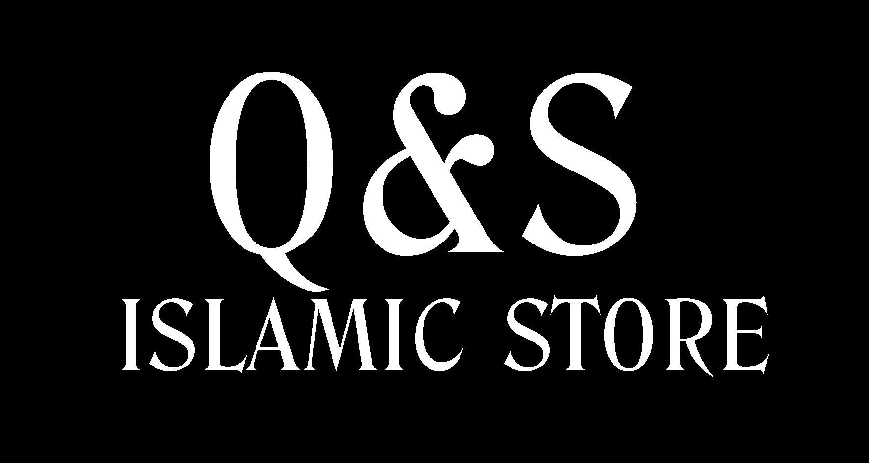 Q&S Islamic Store Logo