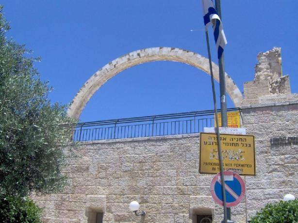 Hurva Synagogue Arch