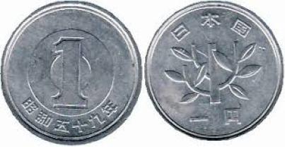 577eca6b0c 1 YEN (1円) : con valore pressochè nullo, circa 0,01 €, questa è il taglio  di moneta più piccolo, raggiungibile in Giappone.