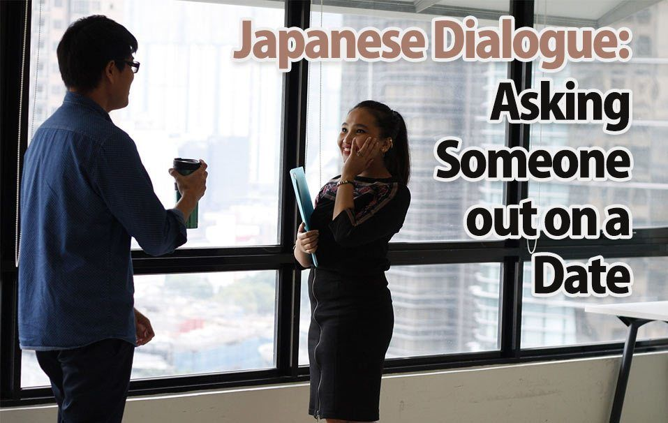Dialogue: Asking Someone out on a Date