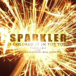 sparkler2-f2_small