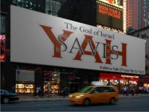 yahsaves-billboard300