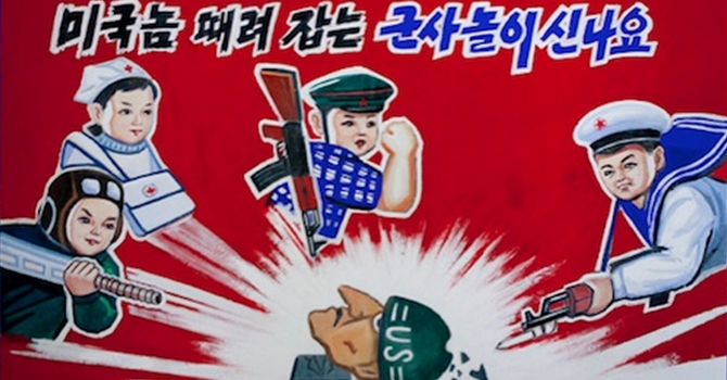 Anti-American-North-Korean-Poster-School-Propoganda1.jpg