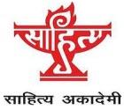 sahitya_academy