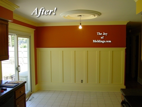 before and after wainscoting pictures