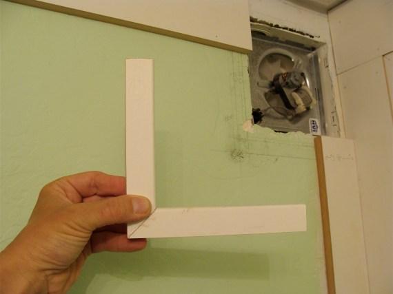 bathroom vent fan moldings
