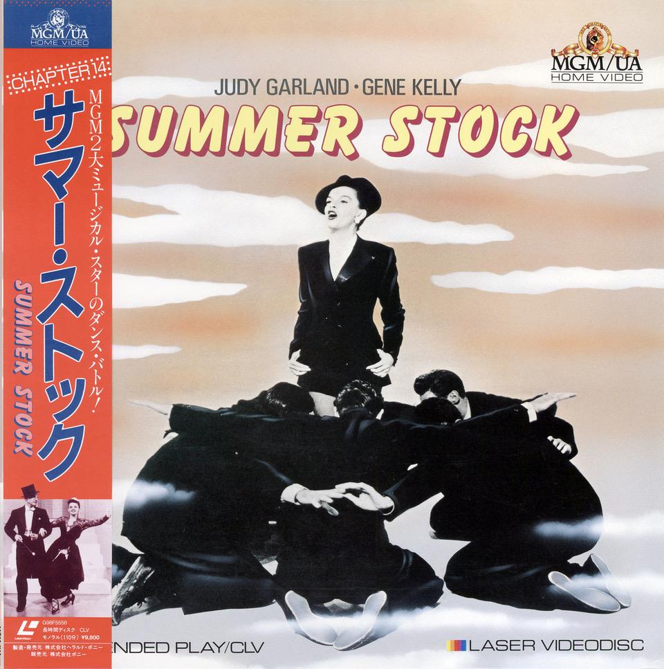 1987 Japanese Laserdisc