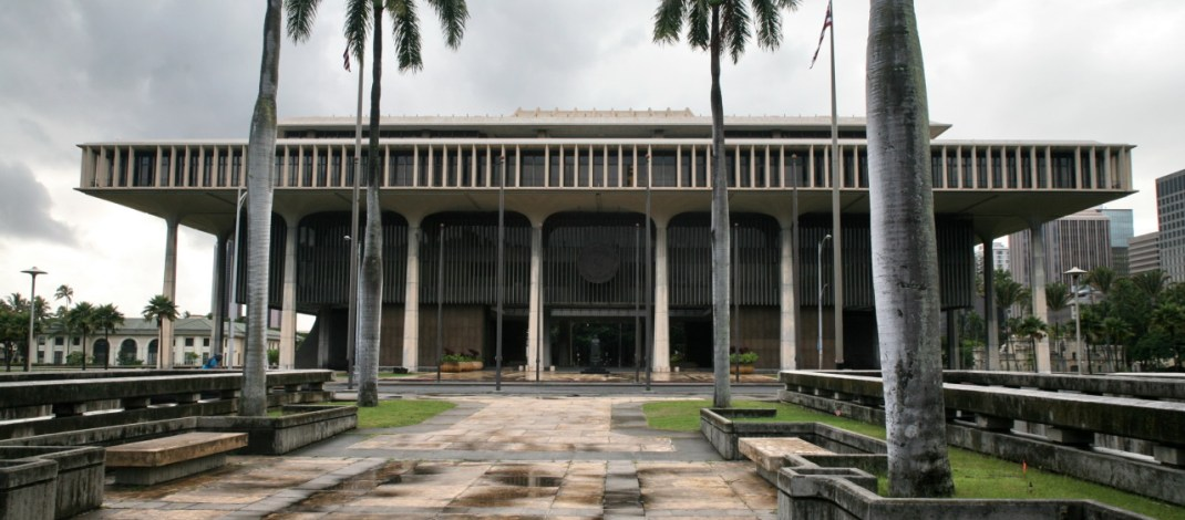 Hawaii State Capitol increased security
