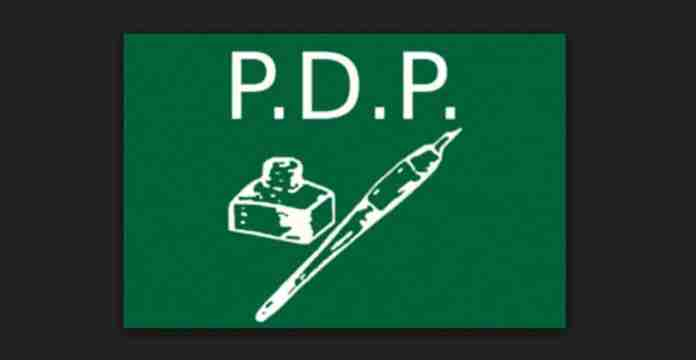 pdp, kashmir, raja aijaz ali, kashmir news, pdp leader,