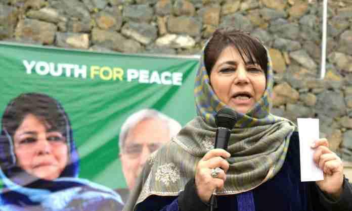 Mehbooba Mufti, Youth Convention, Kashmir youth, Mufti in Kashmir, kashmir news