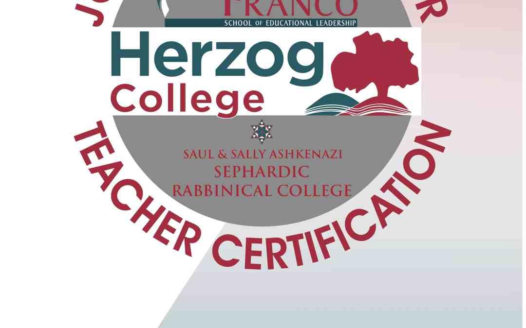 Tanach Scholars Teacher Certification Program