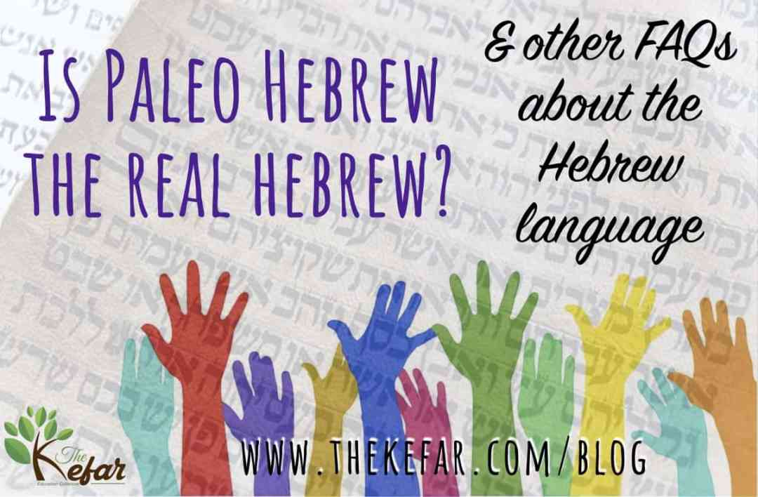 Is Hebrew Yiddish? and other FAQs about the Hebrew language | The Kefar