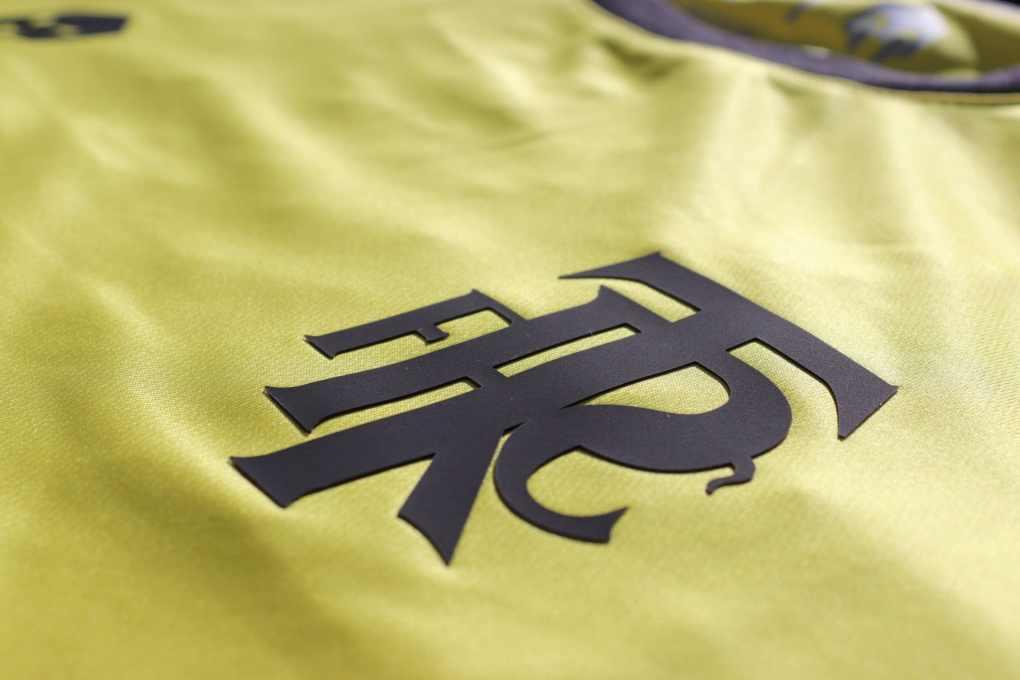 Tranmere Rovers 2021-22 Third Shirt