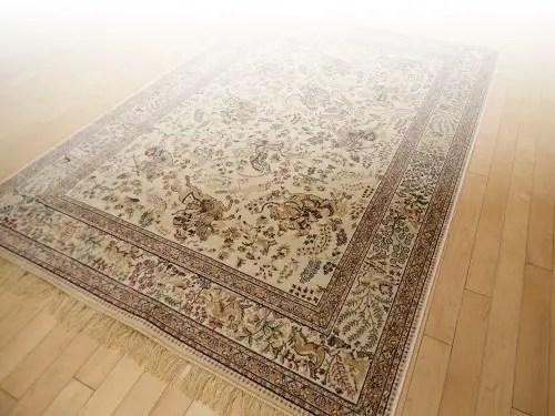 Silk ivory traditional rug