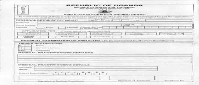 ucdp medical form