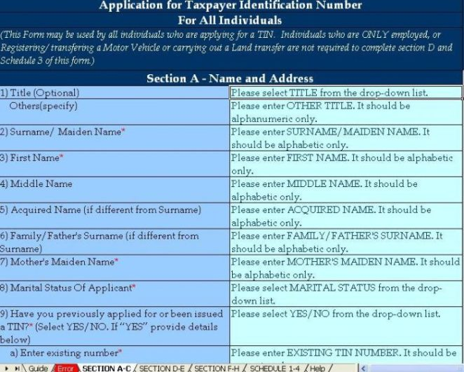 URA Individual TIN Number application form download