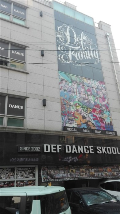 Def dance skool Blog Corée du Sud - the korean dream