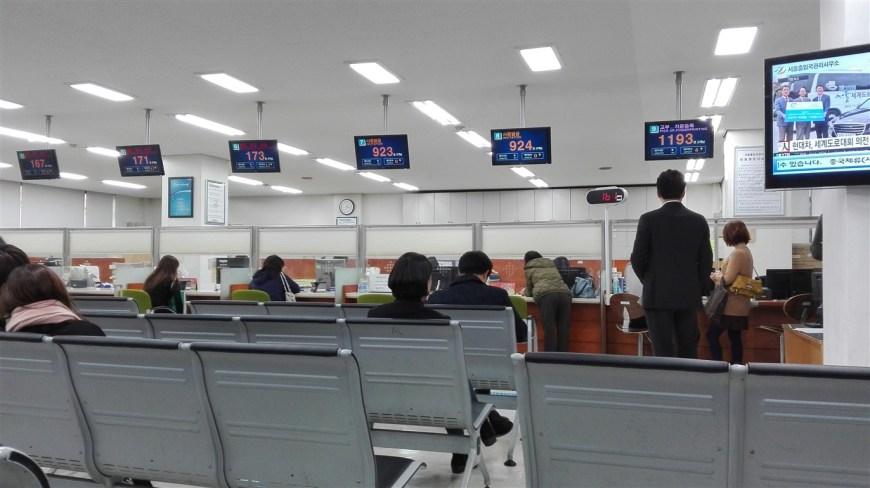 salle d'attente immigration office seoul alien card - Blog Corée du Sud - the korean dream