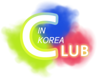 clubs en corée a Séoul - blog corée du sud - the korean dream