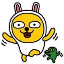 MuziCon Kakaotalk Friends -blog coree du Sud - the korean dream
