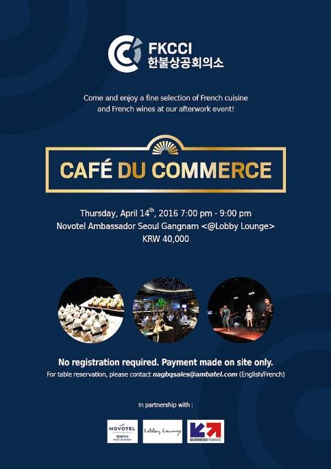 cafe du commerce startup coréenne - blog corée du sud - the korean dream