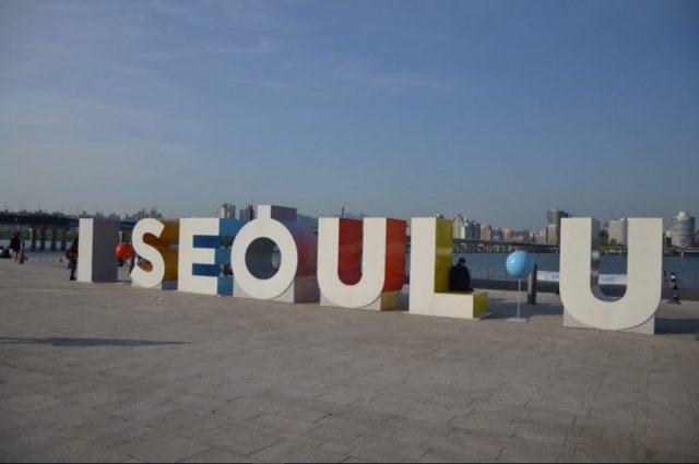 Yeouido (11) - vélo au bord de la riviere Han - Blog corée du Sud - the korean dream