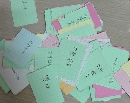 Flash card - the korean dream - Blog Corée du Sud