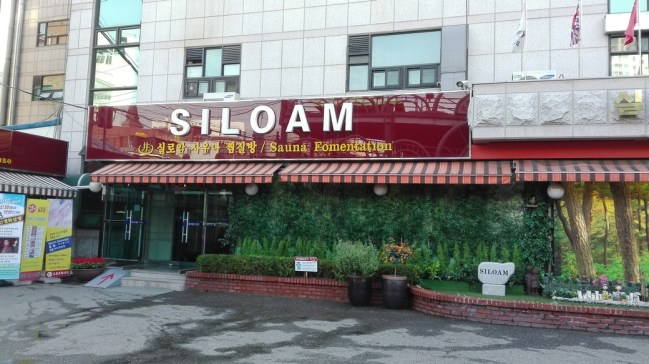 jjimjilbang-the-korean-dream-blog-coree-du-sud-077